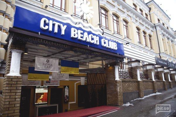Новое заведение: City Beach Club Zima – всегда Новый Год и бразильский карнавал