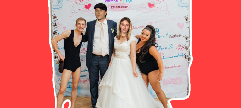 энрике иглесиас атб свадьба